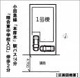 厚木市妻田北2丁目【新築分譲住宅】