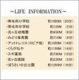 厚木市恩名2丁目Ⓑ【売地】