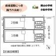 厚木市宮の里2号棟【新築分譲住宅】