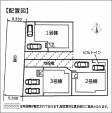 厚木市上落合2号棟【新築分譲住宅】