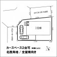 妻田東2丁目【新築分譲戸建】