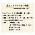 厚木市恩名1丁目【中古マンション】