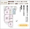 厚木市妻田東1丁目【中古マンション】