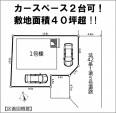 厚木市戸田【新築分譲住宅】