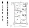 座間市相武台3丁目【中古マンション】